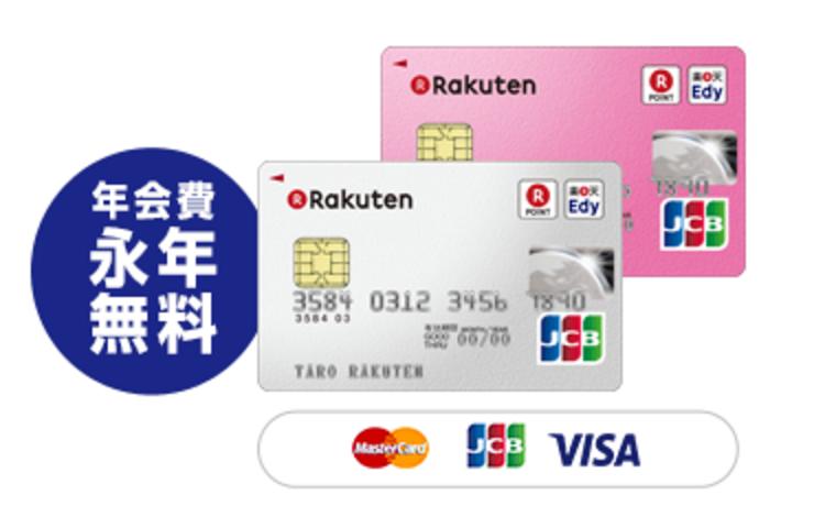 クレジットカードが怖い
