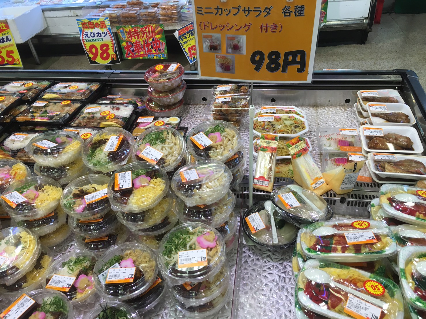 玉出の惣菜