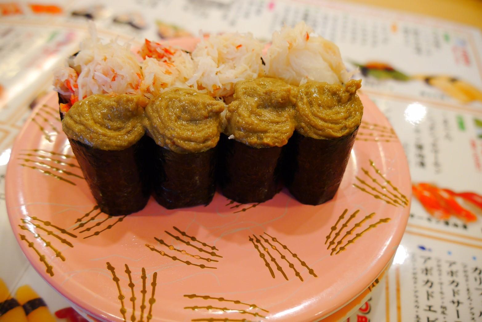 トリトンの蟹味噌