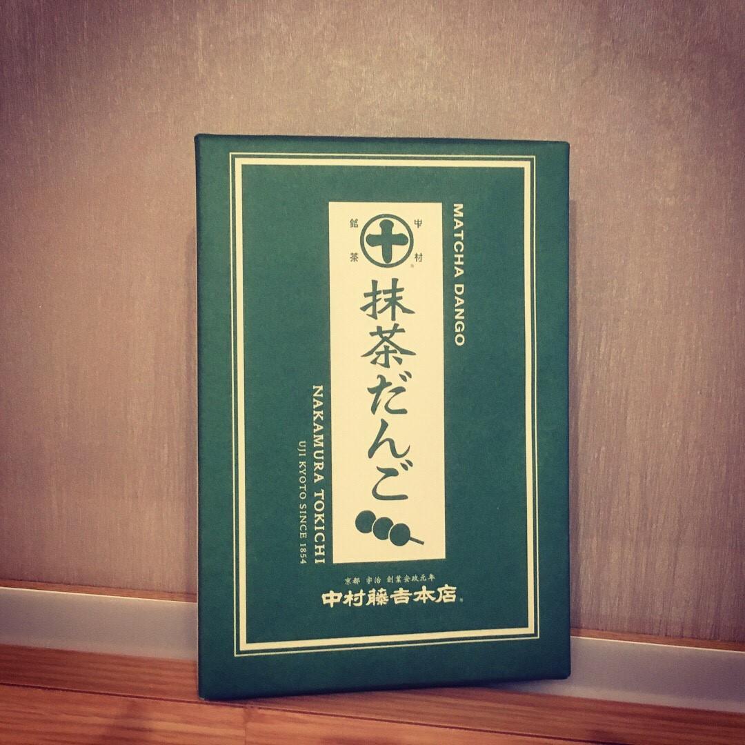 otukichi