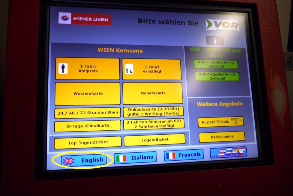 ウィーンの地下鉄切符