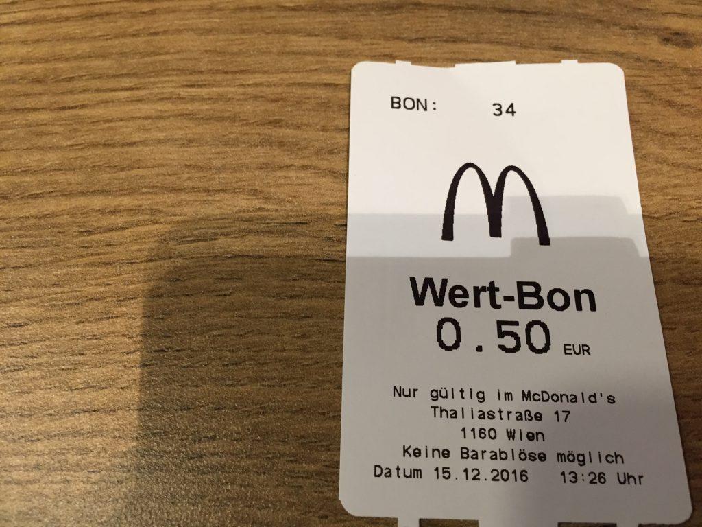 ウィーンのマクドナルドのトイレ