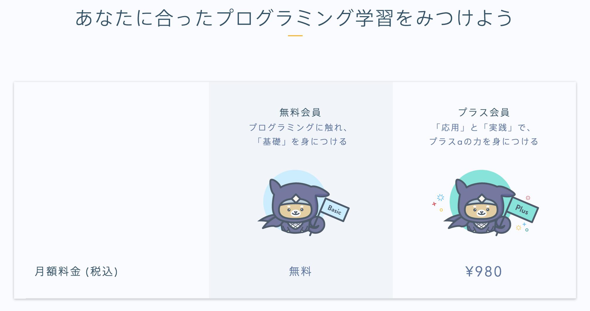 スクリーンショット 2018-02-04 12.25.40