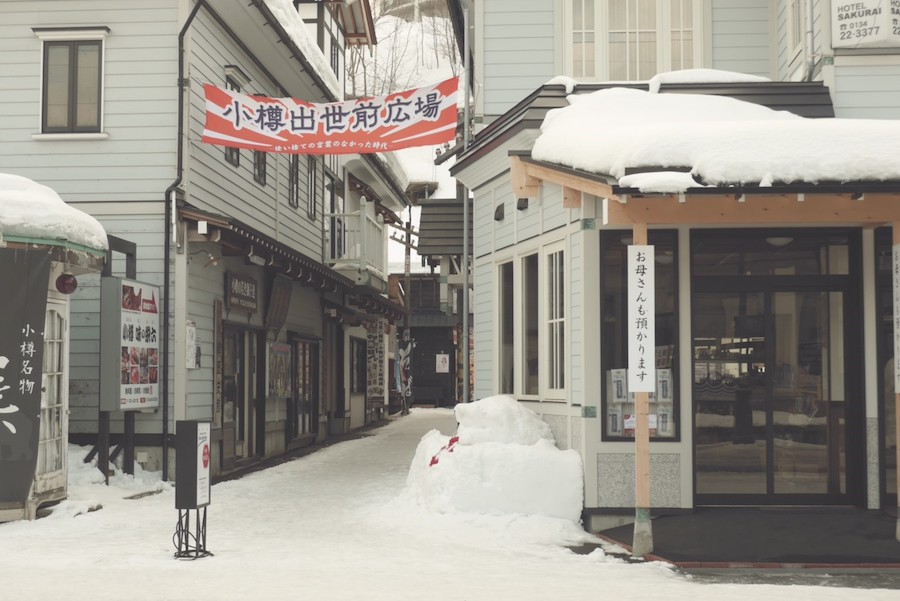 小樽の雪景色