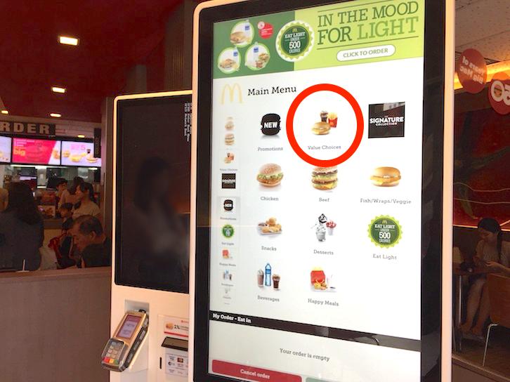 mac-menu1