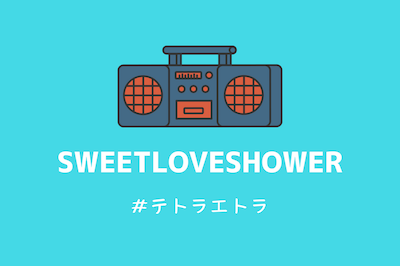 SWEETLOVESHOWER